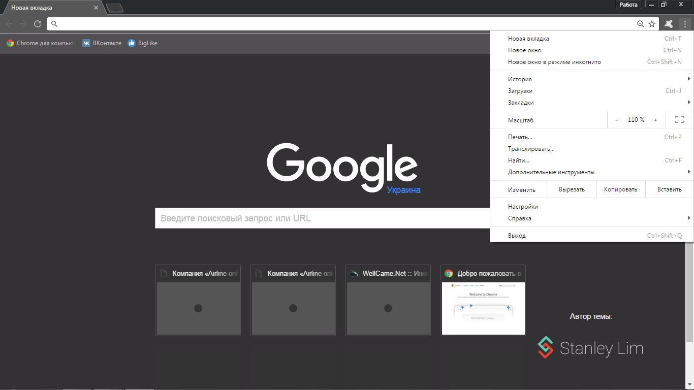 настройки google chrome android