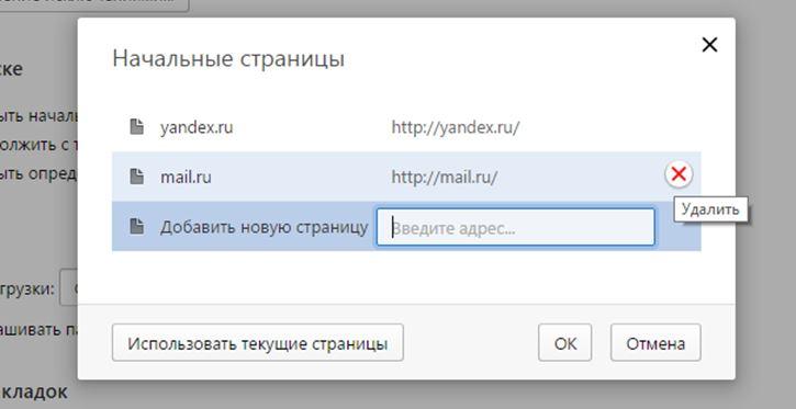 Яндекс главная страница установить автоматически на оперу