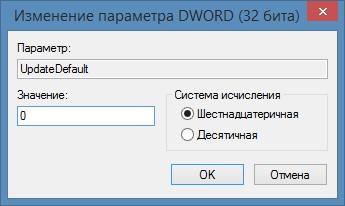 Вы должны провести изменение параметра