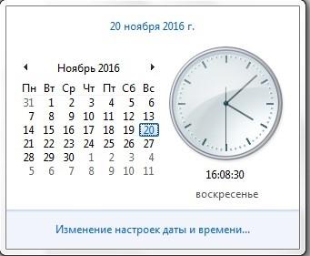 Проверить временные данные