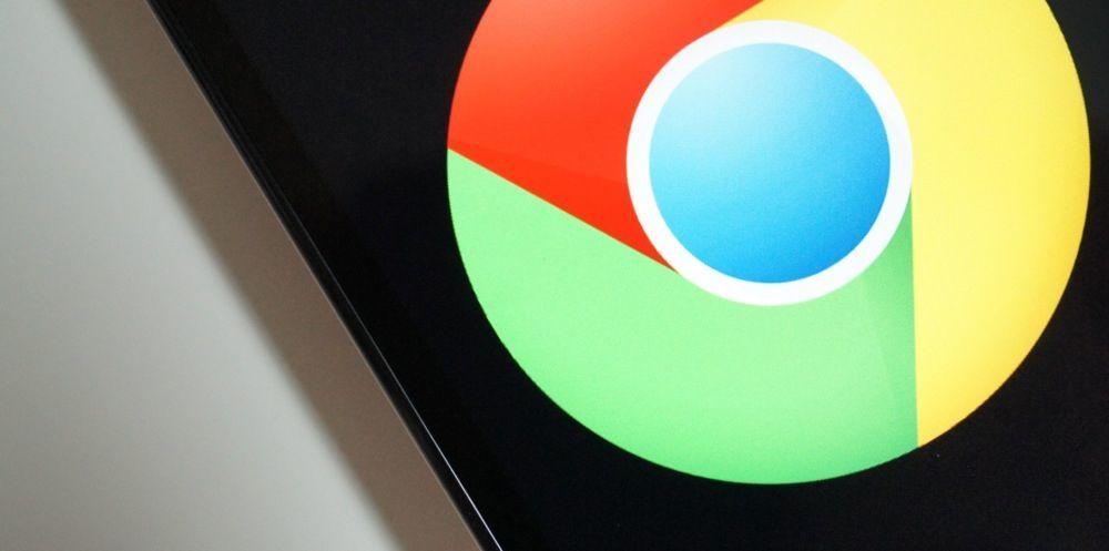 Chrome на платформе Android