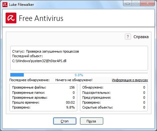 Проверка вирусов